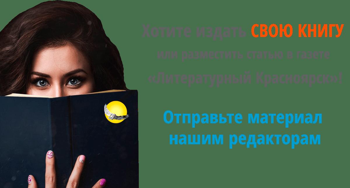 Издательство Буква полиграфия