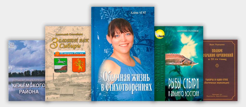 Издательство книг,полиграфия, фото услуги